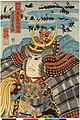 Gisho Takeda Sama-no-suke 義將武田佐馬之助 (Honourable General Takeda Sama-no-suke) (BM 2008,3037.10503).jpg