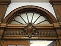 Glasgow University Union Dining room door detail.jpg