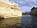 Glen Canyon National Recreation Area P1013106.jpg