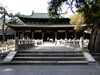 Architecture of the Song dynasty - Temple of the Saintly Mother, Jinsi, Taiyuan, built in 1032