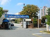 Goesan Police Station.JPG