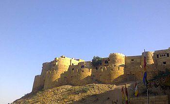 Golden fort.jpg