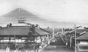 Gotemba, Shizuoka - Gotemba in the early 1940s