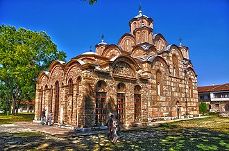 Eastern Orthodoxy in Serbia - Serbian Orthodox Monastery of Gračanica