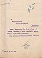 Gratulacje dla Cyryla Ratajskiego z okazji otrzymania odznaczenia jugoslowianskiego (05).jpg