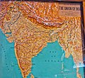 Great Indian Pennunsula Railways Exhibition @CST,Mumbai - panoramio (110).jpg
