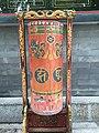 Great Lama Temple Beijing IMG 5745 southern park praying wheel.jpg