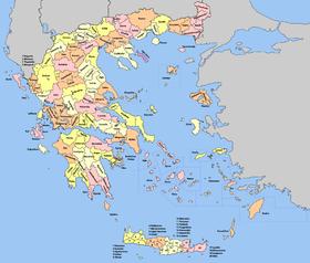 Provinces of Greece - Wikipedia