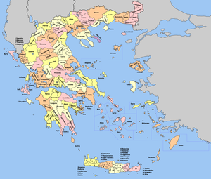 Provinces of Greece - Map with the provinces (eparchies) of Greece.