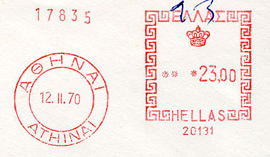 Greece stamp type A1B.jpg