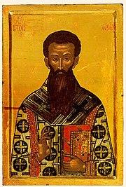 Γρηγόριος Παλαμάς (1296-1359)