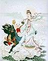Guan Yin (192598049).jpeg