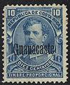 Guanacaste 1885 revenue F15.jpg