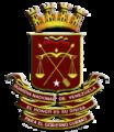 Guardia Nacional de Venezuela Cubana.png