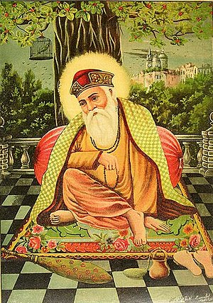 Guru Nanak Dev by Raja Ravi Varma.jpg