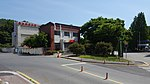 Gyeryong Namseon Post Office.jpg