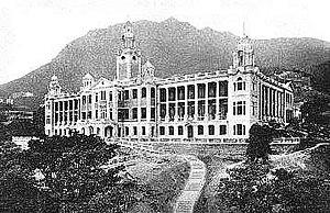 University of Hong Kong - The Main Building in 1912.