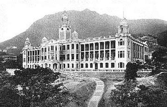 University of Hong Kong - The Main Building in 1912.