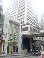 HK 上環 Sheung Wan 水坑口街 Possession Street Feb-2018 Lnv2 Hong Kong Electric shop.jpg
