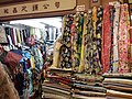 HK 上環 Sheung Wan 西港城 Western Market 花布街 Cloth shop January 2019 SSG 07.jpg