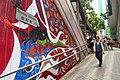 HK 中環 Central 些利街 Shelley Street 香取慎吾 Shingo Katori wall painting Grafitti April 2018 IX2 10.jpg