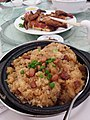 HK 元朗 Yuen Long 鳳琴街 Fung Kam Street 金龍樓 Kam Lung Mansion 富臨皇宮 Foo Lum Palace food January 2019 SSG rice.jpg