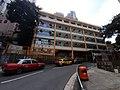 HK 西營盤 Sai Ying Pun Pokfulam Road Ko Sing School facade October 2019 SS2 01.jpg
