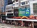 HK Bus 10 view Hennessy Road Wan Chai to Causeway Bay September 2019 SSG 41.jpg