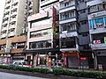HK CWB 銅鑼灣 Causeway Bay 駱克道 Lockhart Road June 2019 SSG 09.jpg