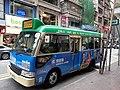 HK CWB 銅鑼灣 Causeway Bay 駱克道 Lockhart Road minibus body ads DAB April 2020 SS2 01.jpg