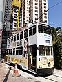 HK CWB Causeway Bay Hennessy Road Yee Wo Street January 2021 SS2 47.jpg