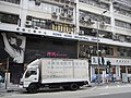 HK Cheung Sha Wan 長沙灣 Castle Peak Road 青山道 Hong Kong Industrial Centre 香港工業中心 Oct-2010.JPG