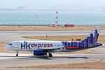 HK Express ,UO687 ,Airbus A320-232 ,B-LCA ,Departed to Hong Kong ,Kansai Airport (16187921934).jpg