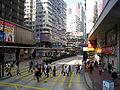 HK Jordan Road 2009.jpg