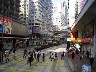 Jordan Road, Hong Kong - Image: HK Jordan Road 2009
