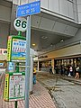 HK Kln Bay Telford Plaza Public Trasport Interchange PTI minibus 86 stop signs visitors Nov-2013.JPG
