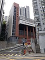 HK ML 半山區 Mid-levels 般咸道 Bonham Road Breezy Path Ying Wa Girls' School October 2020 SS2 01.jpg