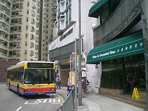 HK Mid-Levels Robinson Road Bishop Lei International House Bus 12M.JPG