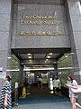 HK North Point 英皇道 338 King's Road 華懋交易廣場2期 Two ChinaChem Exchange Square office building Sep-2015 DSC.JPG