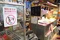 HK SMP 秀茂坪市場 Sau Mau Ping Market July 2018 IX2 Live Poultry display (2).jpg