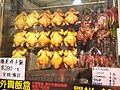 HK SW 上環 Sheung Wan 水坑口街 Possession Street Queen's Road Central shop barbecue Roasted chicken April 2021 SS2.jpg