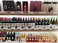 HK SW 上環 Sheung Wan 蘇杭街 Jervois Street shop Upstairs bottled wines September 2020 SS2 04.jpg