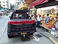 HK SYP 西營盤 Sai Ying Pun 第三街 Third Street outdoor carpark Fox Ranger October 2020 SS2 01.jpg