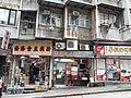 HK SYP 西營盤 Sai Ying Pun 第二街 Second Street October 2020 SS2 03.jpg