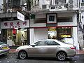 HK Sheung Wan 蘇杭街 36 Jervois Street sidewalk carpark Toyota June-2012.JPG