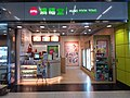 HK TKL 調景嶺港鐵站 Tiu Keng Leng MTR Station concourse shop Hung Fook Tong September 2019 SSG 03.jpg