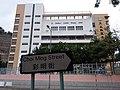 HK TKL 調景嶺 Tiu Keng Leng 彩明街 Choi Ming Street March 2019 SSG St Andrew's Catholic Primary School fadace .jpg