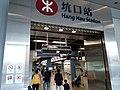 HK TKO 坑口 Hang Hau MTR Station 常寧路 Sheung Ning Road October 2020 SS2.jpg