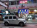 HK TST 尖沙咀 Tsim Sha Tsui 漢口道 Hankow Road shop March 2020 SSG 13.jpg