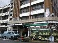 HK Tai Kok Tsui 必發道 124 Bedford Road flower shop Dec-2012.jpg